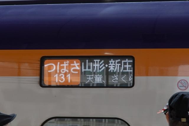 アニメイトタイムズが初めて新幹線に1日中乗りながら『コトダマン』×『シンカリオン』コラボを紹介してみた-19