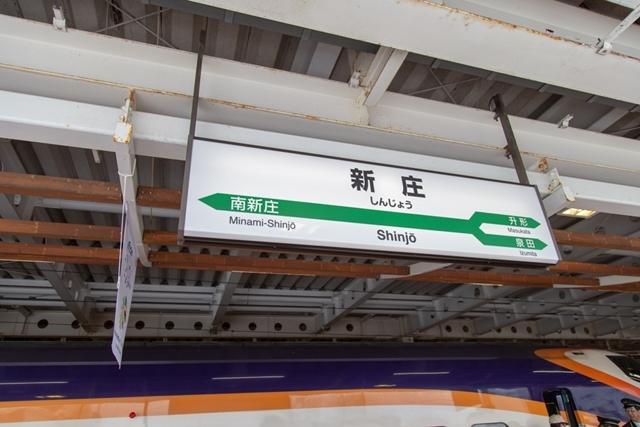 アニメイトタイムズが初めて新幹線に1日中乗りながら『コトダマン』×『シンカリオン』コラボを紹介してみた-21