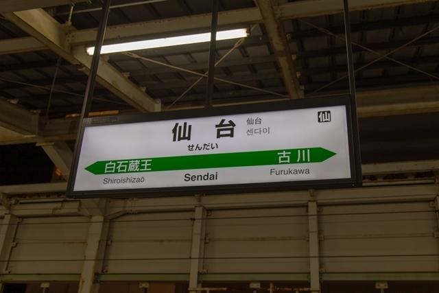 アニメイトタイムズが初めて新幹線に1日中乗りながら『コトダマン』×『シンカリオン』コラボを紹介してみた-34
