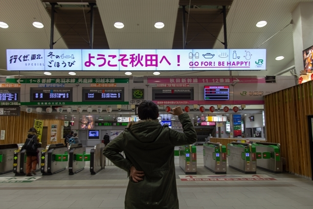 アニメイトタイムズが初めて新幹線に1日中乗りながら『コトダマン』×『シンカリオン』コラボを紹介してみた-40