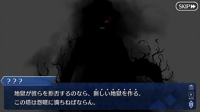 『Fate/Grand Order THE STAGE –絶対魔獣戦線バビロニア-』よりゲネプロ公式レポート到着! BD&DVD発売、千秋楽ライブ配信情報もお届け-16