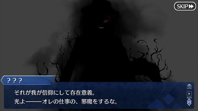 『Fate/Grand Order THE STAGE –絶対魔獣戦線バビロニア-』よりゲネプロ公式レポート到着! BD&DVD発売、千秋楽ライブ配信情報もお届け-15
