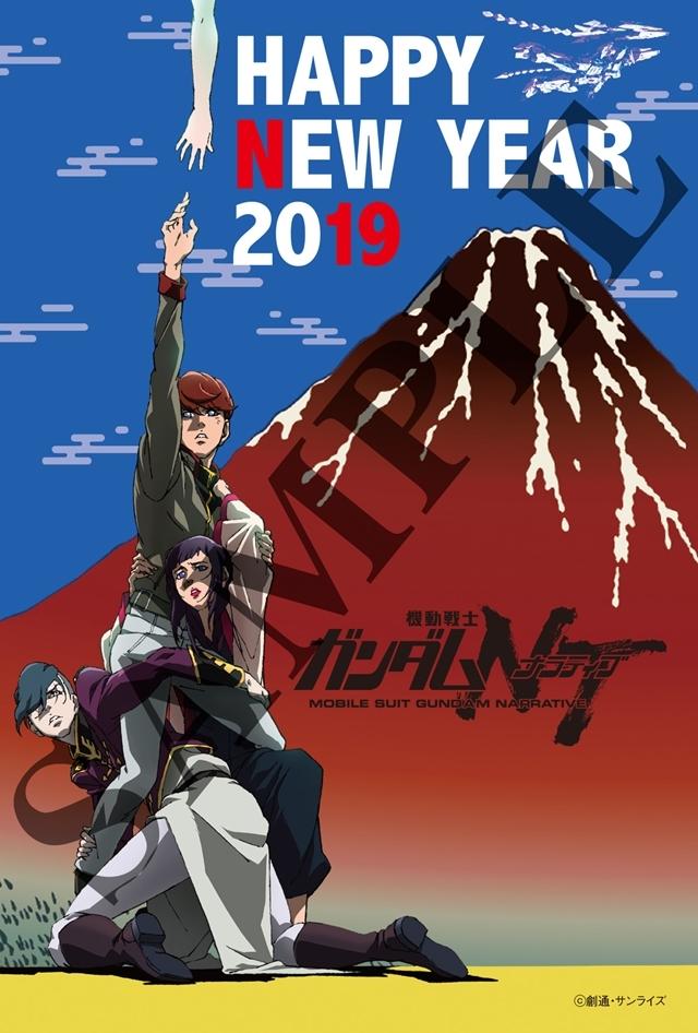2020アニメ映画-3