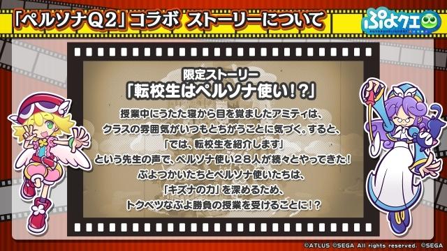 ニコニコ生放送-14