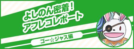 冬アニメ『デート・ア・ライブIII』12月24日上映イベントがニコ生中継決定! 第1話特別先行配信やクリスマス企画などが実施
