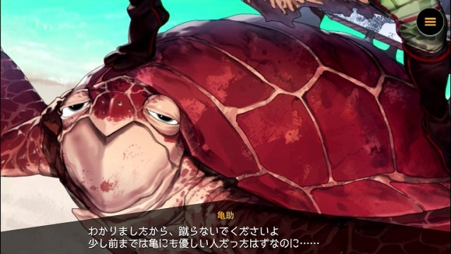 アプリ『リボルバーズエイト』より心は10代の「浦島太郎(CV:岸尾だいすけ)」のヒーローストーリー動画を先行公開!