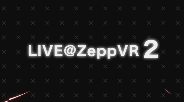 「輝夜 月 LIVE@ZeppVR2」第1弾ティザー映像公開! 全国の映画館でのライブ・ビューイングも決定!-2