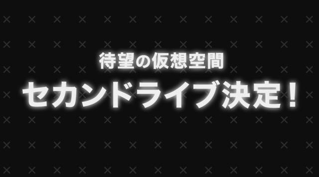 「輝夜 月 LIVE@ZeppVR2」第1弾ティザー映像公開! 全国の映画館でのライブ・ビューイングも決定!-6