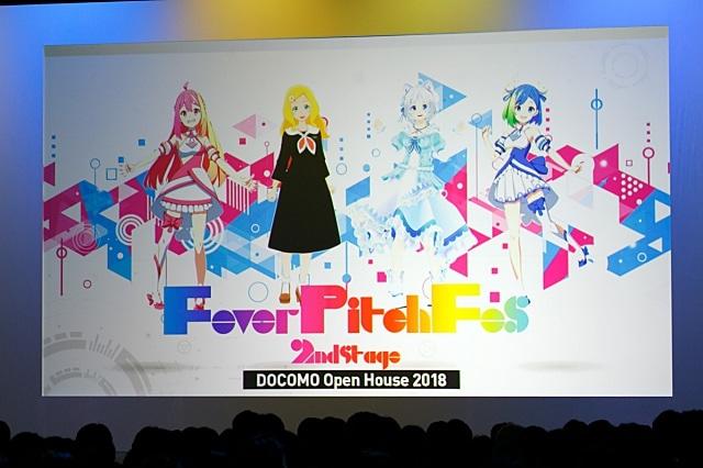 電脳少女シロと東雲めぐがゲスト出演!『直感×アルゴリズム♪』イベントレポ