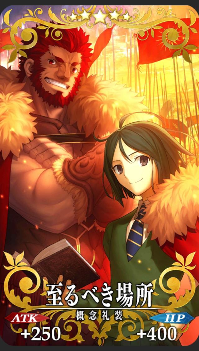 『ますますマンガで分かる!Fate/Grand Order』第84話「育てる気概」更新! うどんサーヴァントの幼生たちが再び出現-3