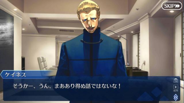 『Fate/Grand Order』新サーヴァント「★5(SSR)李書文(アサシン)」が登場! 「雀のお宿の活動日誌ピックアップ 2 召喚(日替り)」開催-8