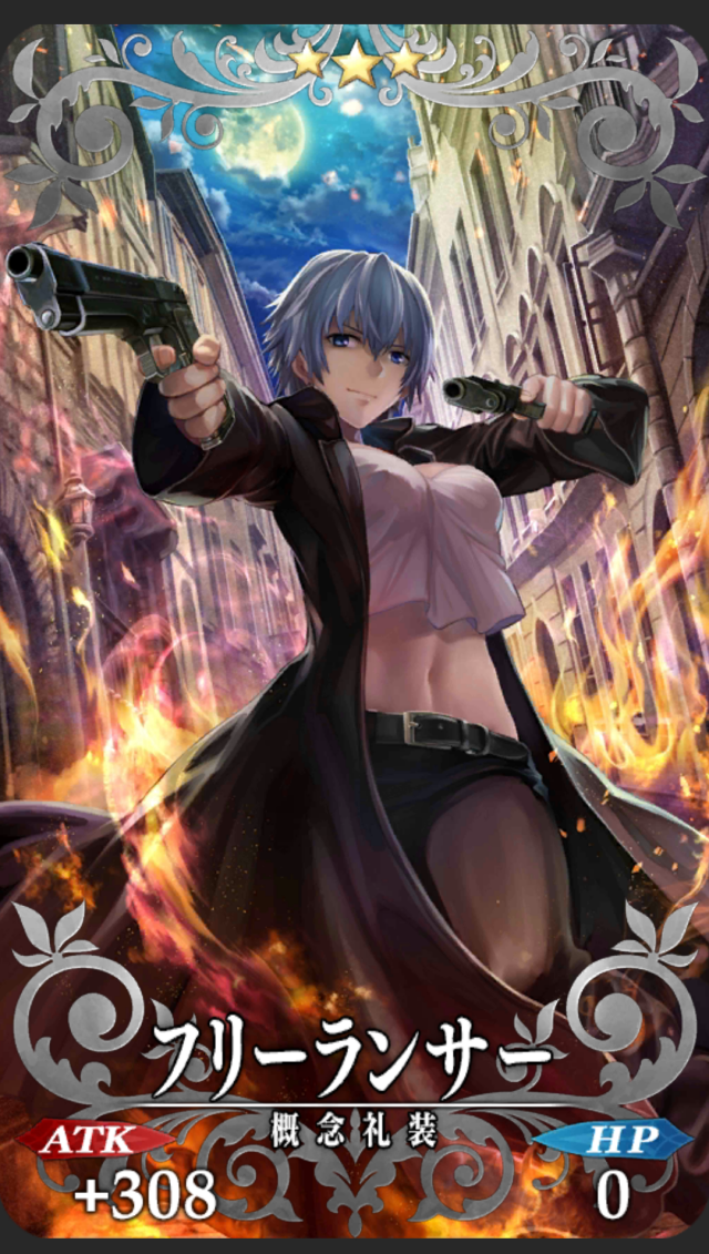 『Fate/Grand Order』新サーヴァント「★5(SSR)李書文(アサシン)」が登場! 「雀のお宿の活動日誌ピックアップ 2 召喚(日替り)」開催-10