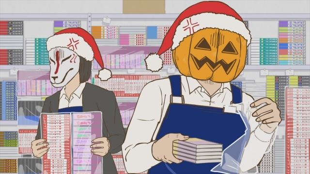 秋アニメ『ガイコツ書店員 本田さん』第12話あらすじ&先行場面カット公開!クリスマスシーズンの最中、書店員たちは理不尽な対応に追われてしまう