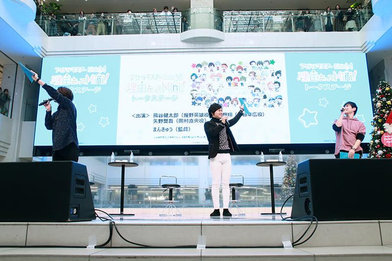 THE IDOLM@STER SideM WORLD TRE@SURE 03&04 発売記念イベント|古畑恵介さん、小松昌平さん、寺島惇太さん、浦尾岳大さんと315な空の旅へ-2