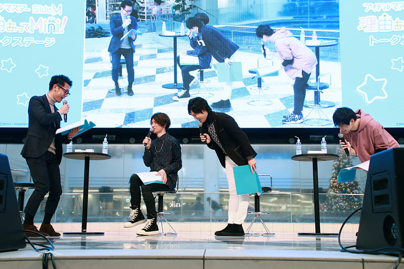 THE IDOLM@STER SideM WORLD TRE@SURE 03&04 発売記念イベント|古畑恵介さん、小松昌平さん、寺島惇太さん、浦尾岳大さんと315な空の旅へ-11