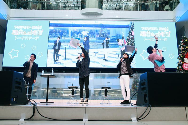 THE IDOLM@STER SideM WORLD TRE@SURE 03&04 発売記念イベント|古畑恵介さん、小松昌平さん、寺島惇太さん、浦尾岳大さんと315な空の旅へ-19