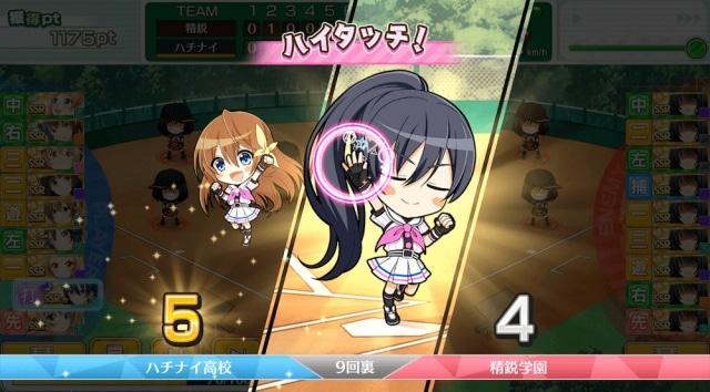 TVアニメ『八月のシンデレラナイン』ティザーPV&追加声優6名を公開! さらに2ndライブの開催が4月6日(土)に決定-3