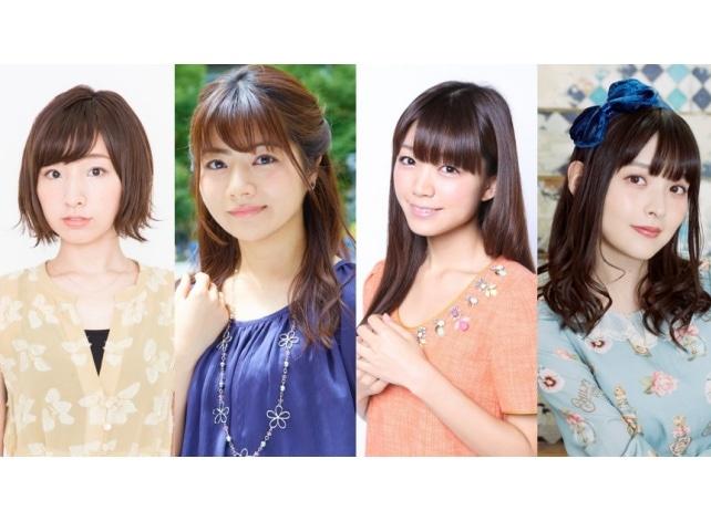 『ひもてはうす』、洲崎綾、明坂聡美、三森すずこ、上坂すみれインタビュー