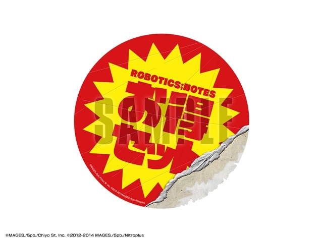 『STEINS;GATE』10周年を記念したグッズが「コミックマーケット95」に登場! 『ROBOTICS;NOTES DaSH』、『メモリーズオフ -Innocent Fille-』のグッズも販売!