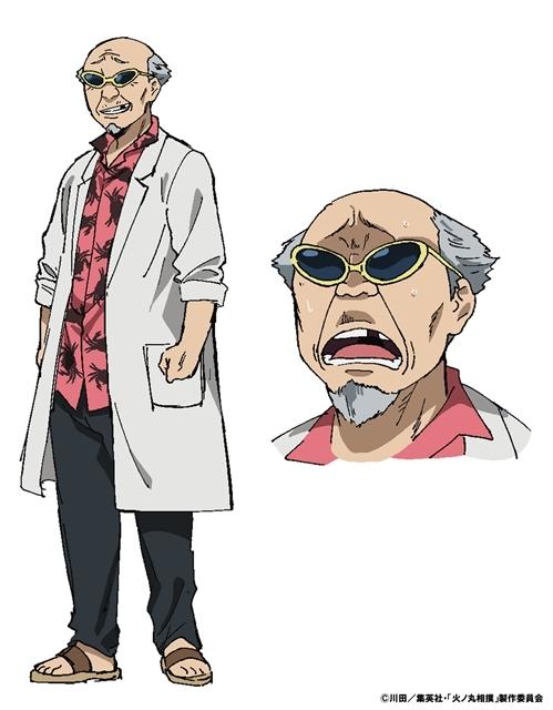 『火ノ丸相撲』ゲスト声優にデーモン閣下決定! TVシリーズアニメは初アフレコ