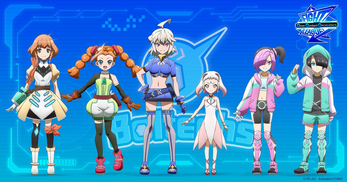 オリジナルアニメ『ファイトリーグ ギア・ガジェット・ジェネレーターズ』無料配信決定!潘めぐみさん、茅野愛衣さん、M・A・0さんら出演声優陣からコメントも-1