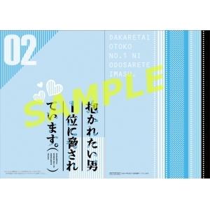 ▲アニメイト特典:桜日梯子描き下ろしマンガブックレット(8P)