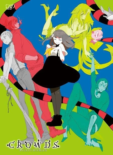 【Blu-ray】TV GATCHAMAN CROWDS Blu-ray BOX