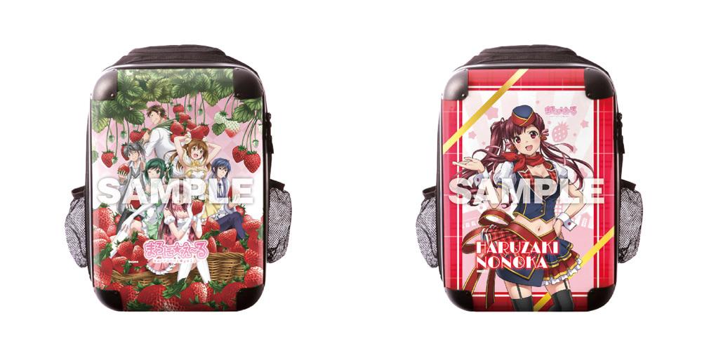 ▲まろに☆アートリュックサック 2種 各20,000円(受注生産販売)