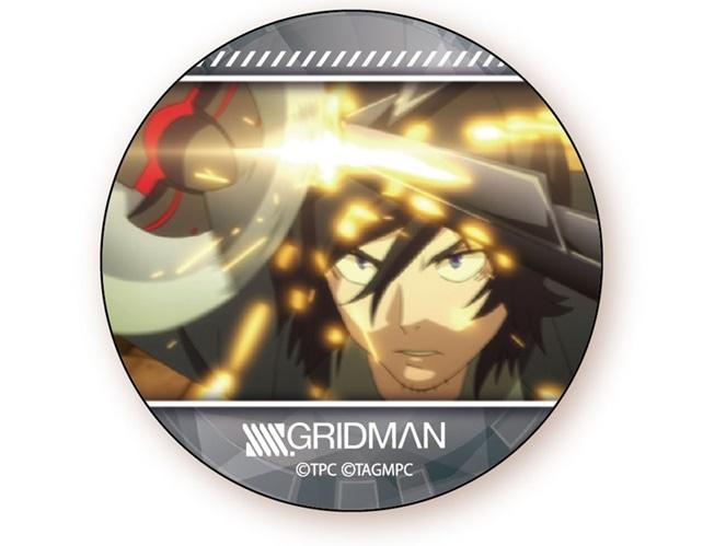 SSSS.GRIDMAN(グリッドマン)-1