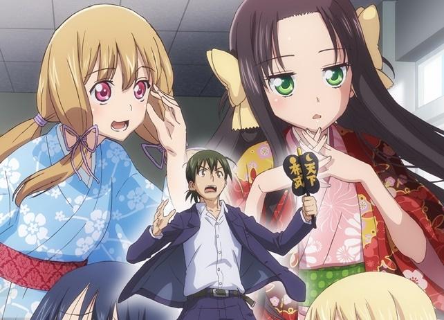 『ノブナガ先生の幼な妻』TVアニメ化!酒井広大、上原あかり、小澤亜李が出演