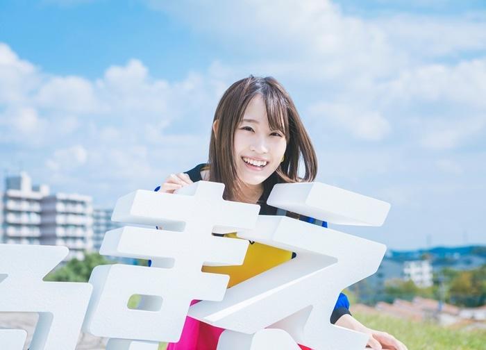 鈴木みのり1stアルバム「見る前に飛べ!」リリース記念LINE LIVE配信決定