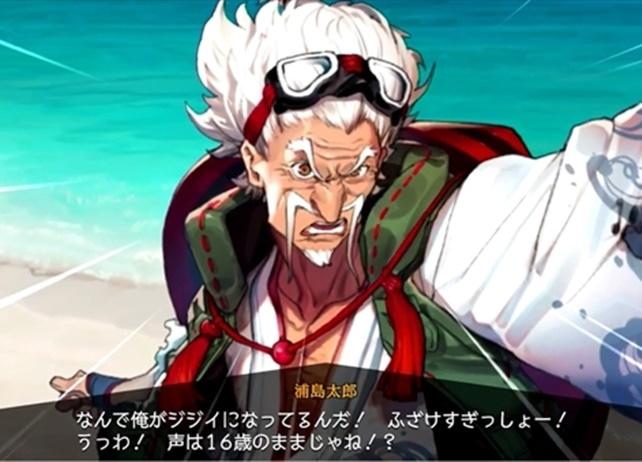 『リボハチ』浦島太郎のヒーローストーリー動画が公開