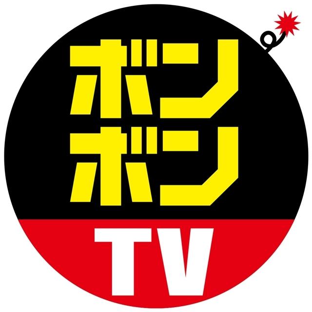 TVアニメ『ゲゲゲの鬼太郎』第36話の先行場面カット&あらすじ到着! Blu-ray&DVD BOX2の展開図も公開!-2