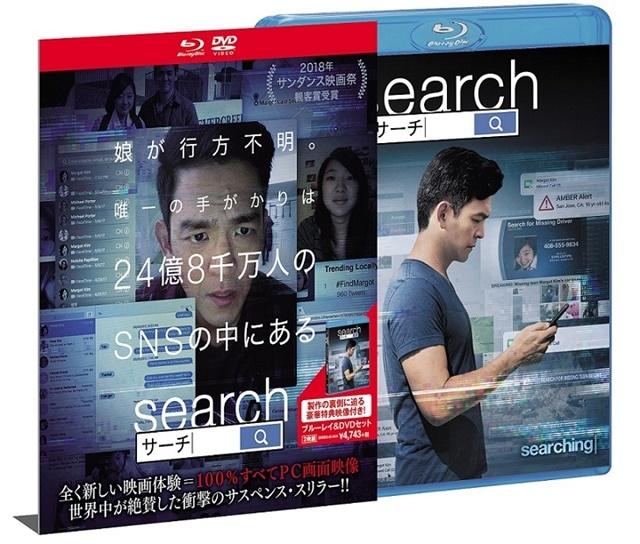 劇場アニメーション『K SEVEN STORIES Episode6 Circle Vision ~Nameless Song~』インタビュー|浪川大輔さんと小野大輔さんが、TVシリーズ開始から6年を経て思うこと-1