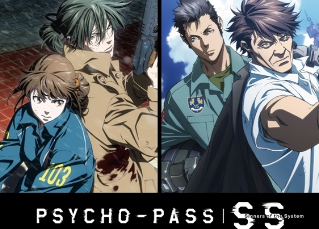 『PSYCHO-PASS サイコパス Sinners of the System』case.1&2のEDテーマ解禁!