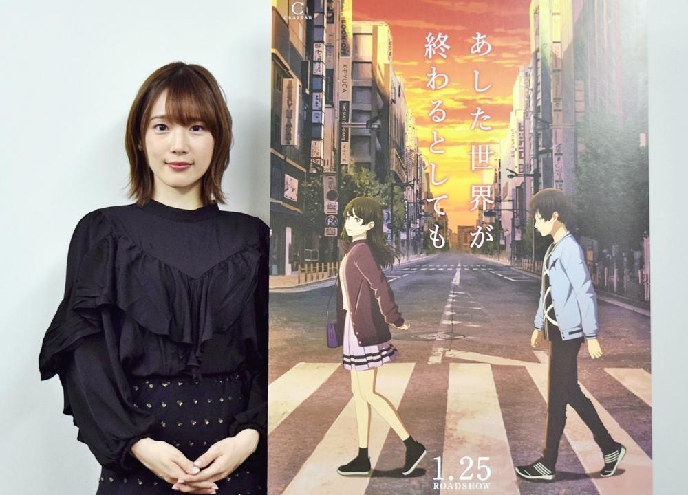 アニメ映画『あした世界が終わるとしても』内田真礼インタビュー