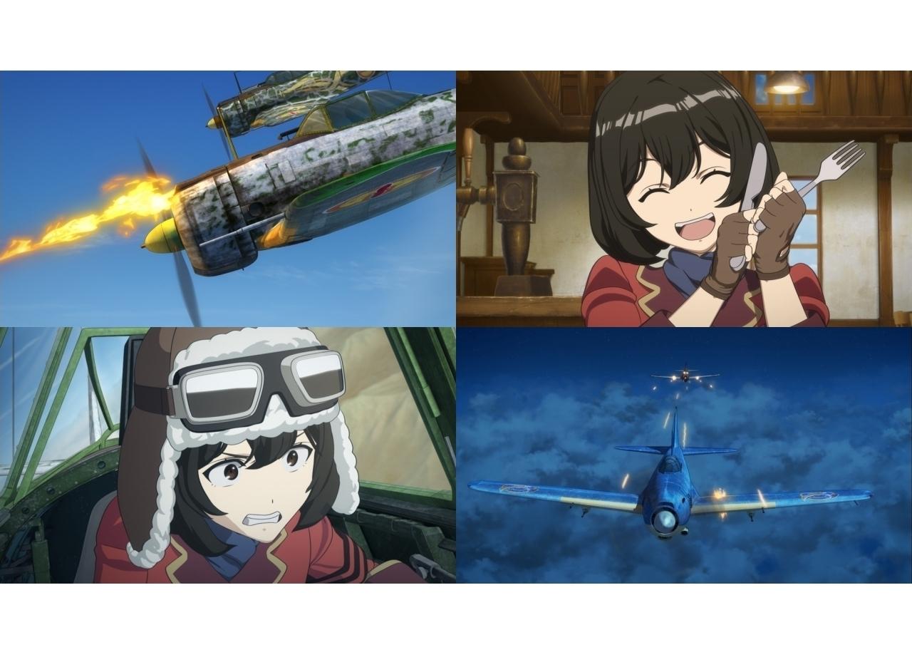 冬アニメ『荒野のコトブキ飛行隊』を見る前にチェックしてほしい4つの見どころ