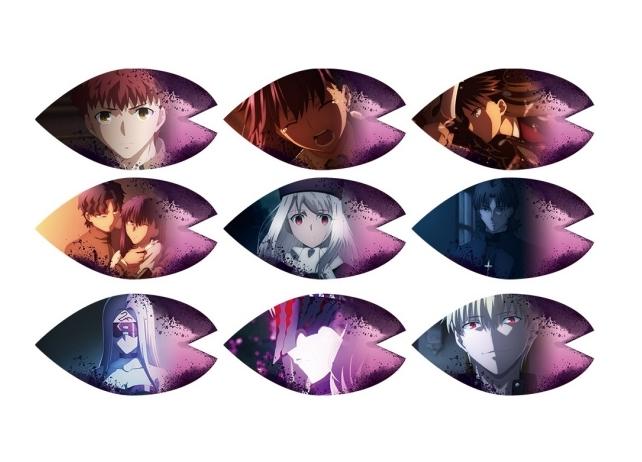 劇場版『Fate [HF]』第2章の公開記念フェアがアニメイト・ゲーマーズにて開催決定!