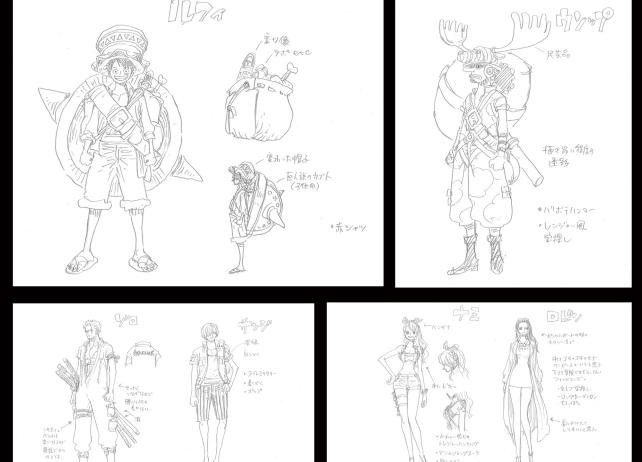 新作映画『ワンピース スタンピード』尾田栄一郎さん直筆の衣装設定画が公開