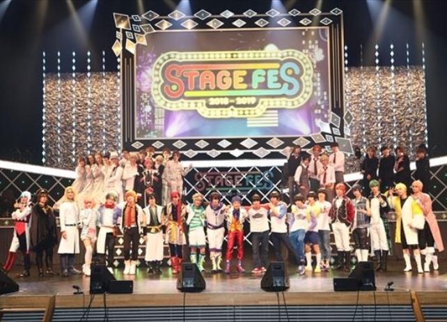 『おそ松』『キンプリ』など大晦日プレミアライブ「STAGE FES 2018」公式レポートが到着