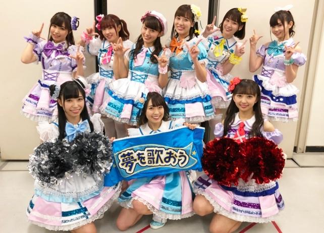 『ラブライブ!サンシャイン!!』NHK紅白歌合戦出演後のAqoursからコメントが到着