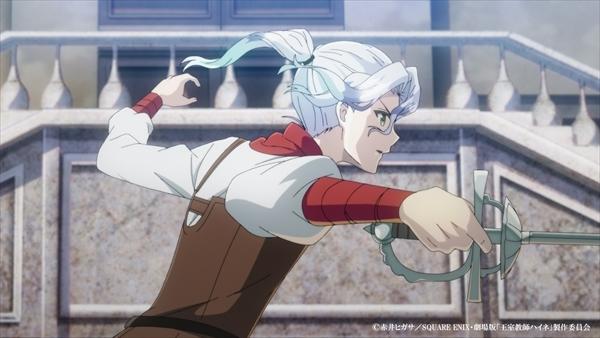 王室教師ハイネ-5