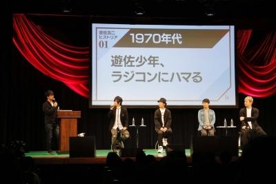 鳥海浩輔さん、吉野裕行さん、安元洋貴さんと遊佐浩二さんの50周年をお祝い!『遊佐浩二50thアニバーサリーCD「io」スペシャルイベント』昼の部レポート-8