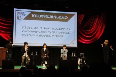 鳥海浩輔さん、吉野裕行さん、安元洋貴さんと遊佐浩二さんの50周年をお祝い!『遊佐浩二50thアニバーサリーCD「io」スペシャルイベント』昼の部レポート-13