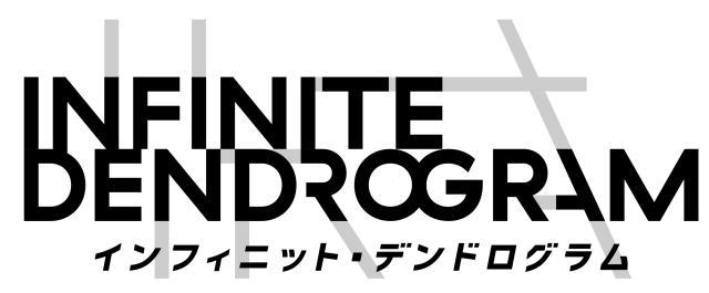 【AJ2019】斉藤壮馬さん、大野柚布子さんらメインキャストが勢ぞろい! 仲の良さが伝わる『<Infinite Dendrogram>-インフィニット・デンドログラム-』ステージレポート