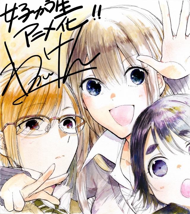 サイレント女子高生漫画『女子かう生』2019年4月にTVアニメ化決定! 声優・立花理香さん、嶺内ともみさん、久保ユリカさんらが出演-8