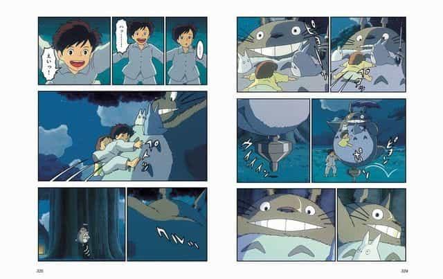 © 1988 Studio Ghibli