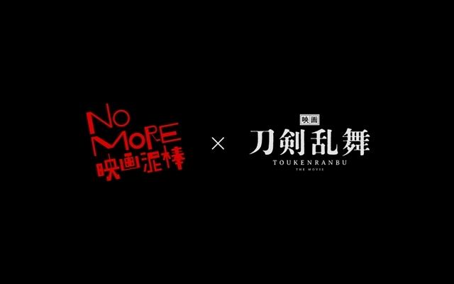 刀剣乱舞-ONLINE-(とうらぶ)-2