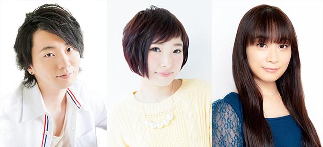 ▲左から木村良平さん、南條愛乃さん、今井麻美さん