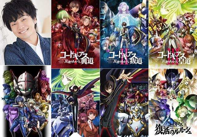 『コードギアス』アニメシリーズが、BSスカパー!とキッズステーションで3カ月連続放送決定! 声優・福山潤さん出演のSPファンミーティングも開催-1